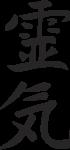 Symbole du Reiki